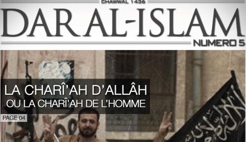 dar-al-islam-5.jpg